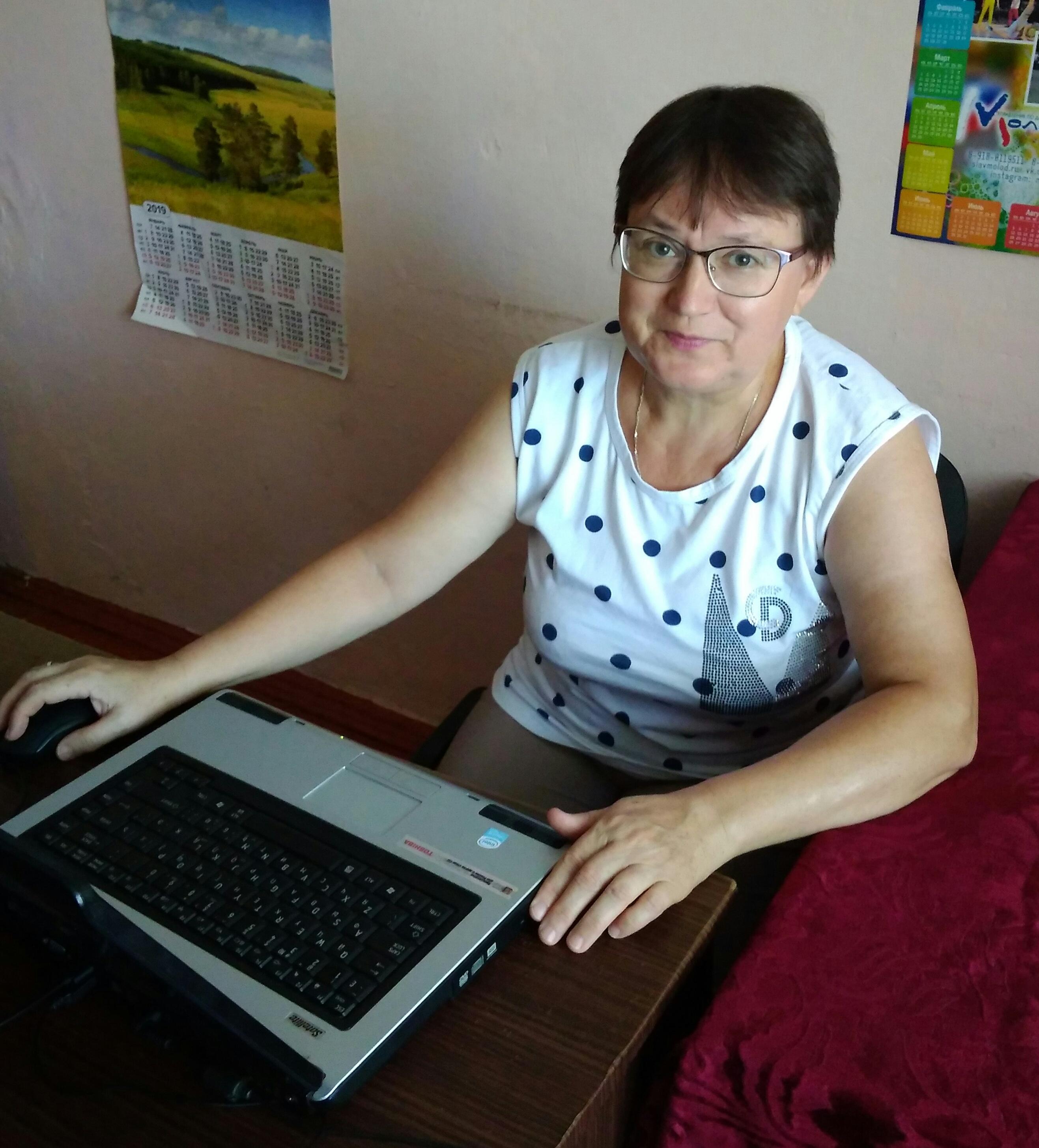 Купина Наталья Николаевна